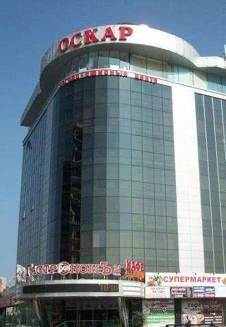 офис представительства Исрамедик в Краснодаре