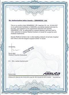Сертификат официального представителя клиники Ассута