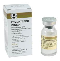 Gemzar, Гемцитабин