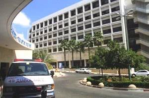 Израильская клиника Меир