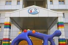 Детский кардиологический центр Сафра