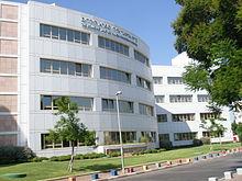 Больница шиба, Тель-ха-шомер